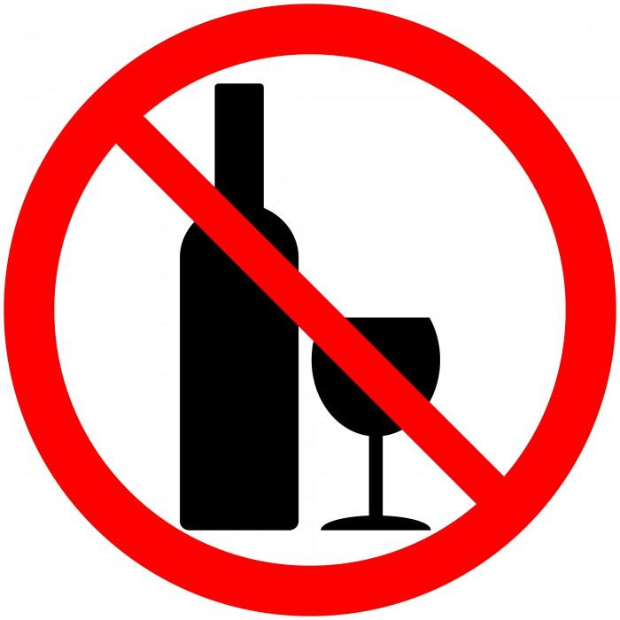 alcohol_ban_shutterstock